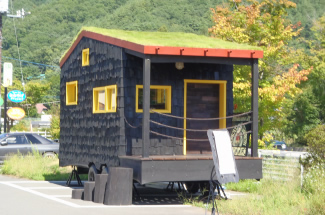 施工事例 トレーラーハウスの屋根